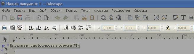 Контекстная панель inkscape